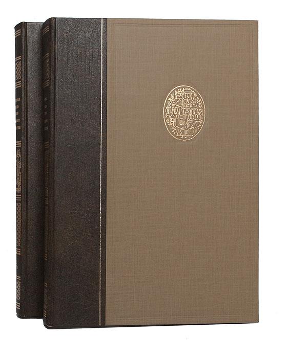 История градостроительного искусства (комплект из 2 книг)