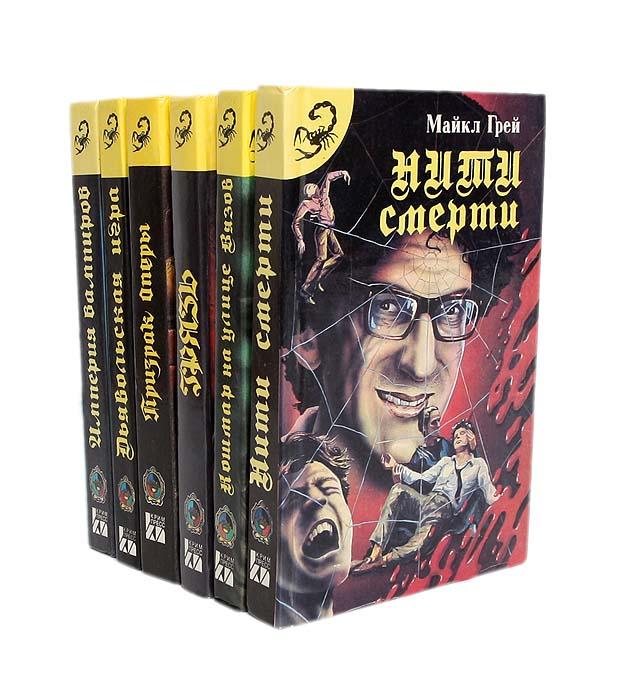 """Серия """"Черный скорпион"""" (комплект из 6 книг)"""
