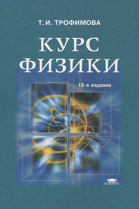 read bc 639a