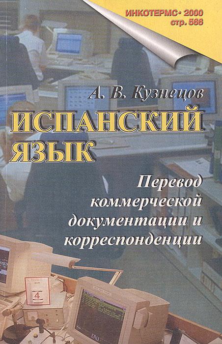 Книги По Бинарным Опционам Fb2