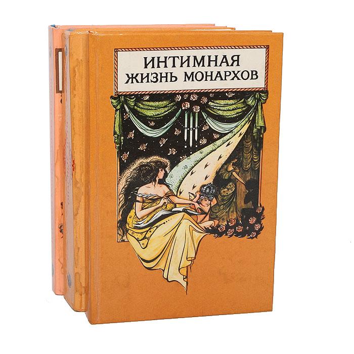 intimnaya-zhizn-petra-ii