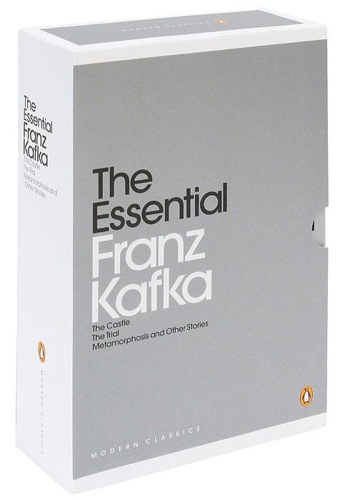 The Essential Kafka (комплект из 3 книг)