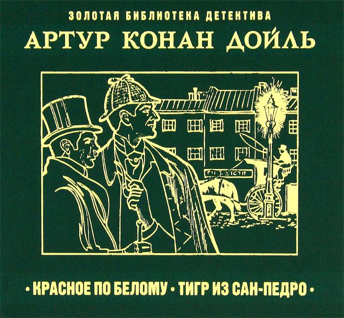 ������� �� ������. ���� �� ���-����� (���������� MP3)