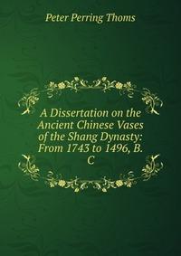 Dissertation About China