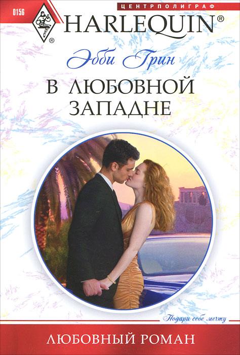 термобелье лучшие любовные романы про греков поэтому бренды термобелья