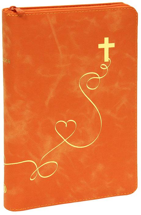 048 zti (крест, кожаный переплет с молнией и индексами, оранжевый, средний формат, 130*195 мм,парал