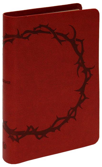 048 терновый венец,термо винил, красный, средний формат, 130*195 мм,парал. места по центру страницы