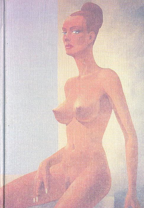 Идентификация женщины