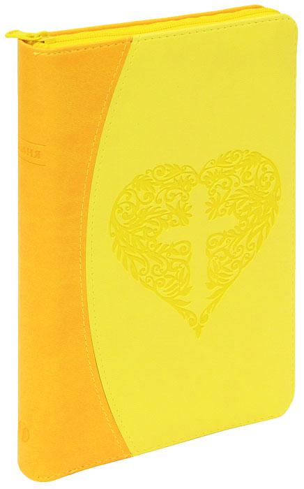 048 DTzti (крест и сердце, переплет с молнией и индексами, термо винил, оранжевый/желтый, средний ф