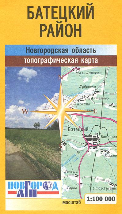 Батецкий район. Новгородская область. Топографическая карта