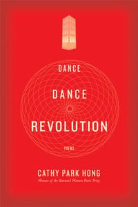Dance Dance Revolution – Poems