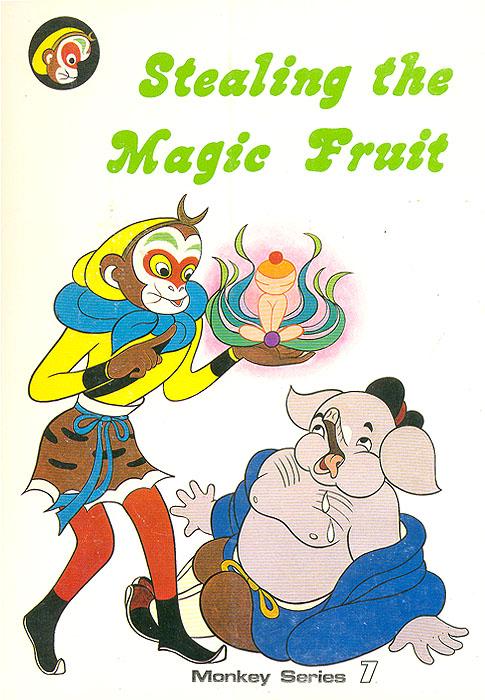 Stealing the Magic Fruit