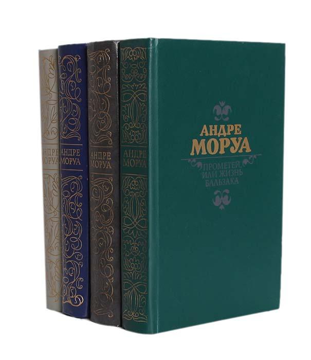 Андре Моруа (1885 - 1967) - выдающийся французский писатель