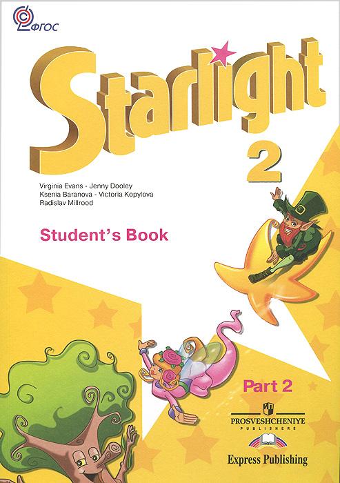 английский язык 2 класс учебник дрофа