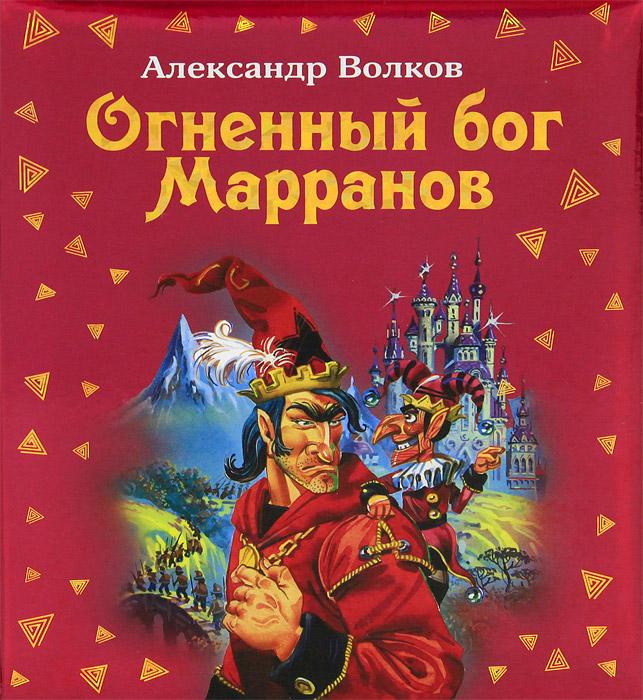Читать маленькая история маленькой жизни