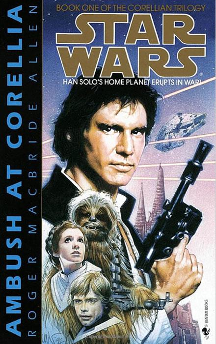 Ambush at Corellia (Star Wars, The Corellian Trilogy #1)