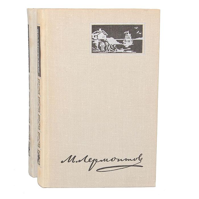 М. Лермонтов. Избранные произведения в 2 томах (комплект из 2 книг)