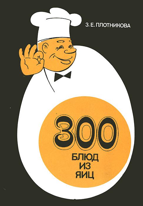 300 ���� �� ���
