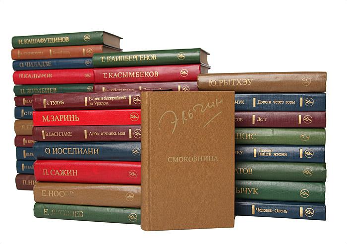 """Библиотека """"Дружбы народов"""" (комплект из 39 книг)"""