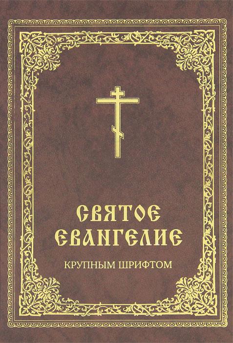 реферат про исаакиевский собор