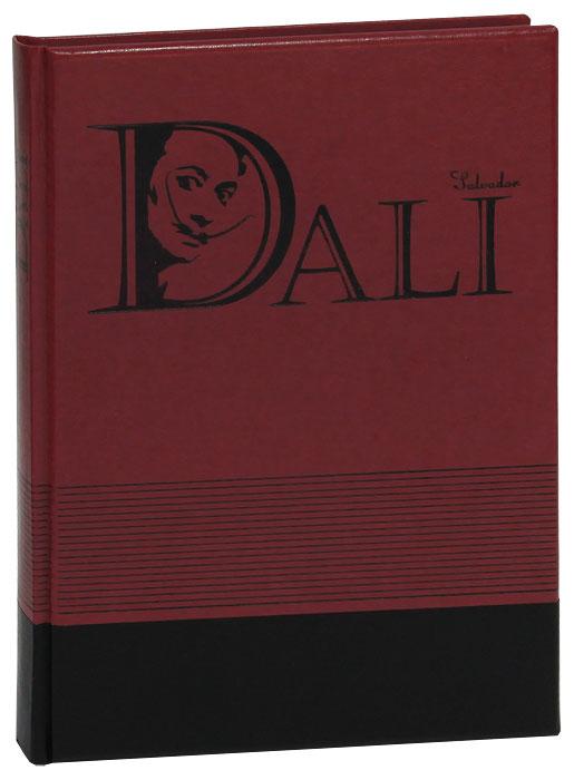 Salvador Dali / Сальвадор Дали. Альбом (подарочное издание). Робер и Никола Дешарн