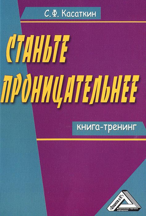 ТЕХНИКИ ХОЛОДНОГО ЧТЕНИЯ (COLD READING)