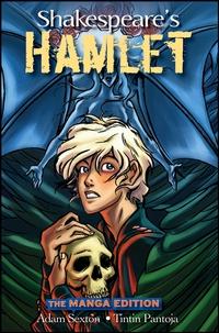 Shakespeare?s Hamlet