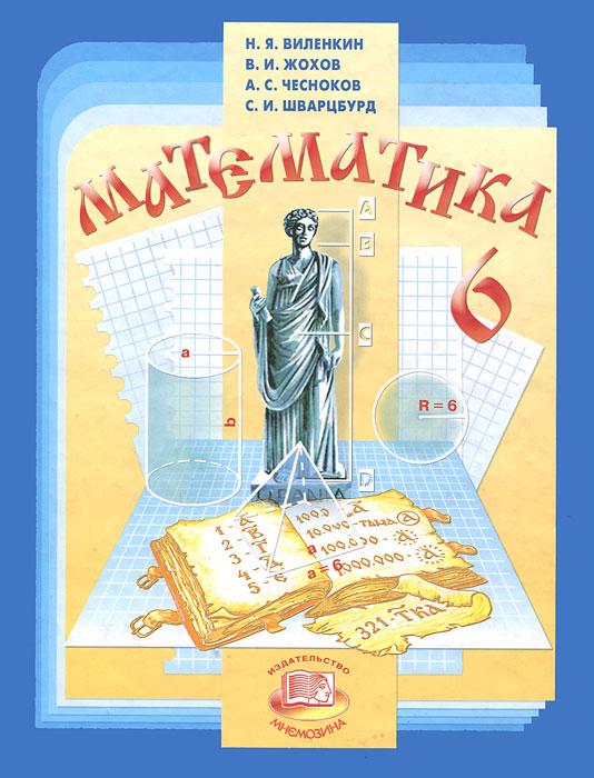 Историческая художественная литература читать онлайн