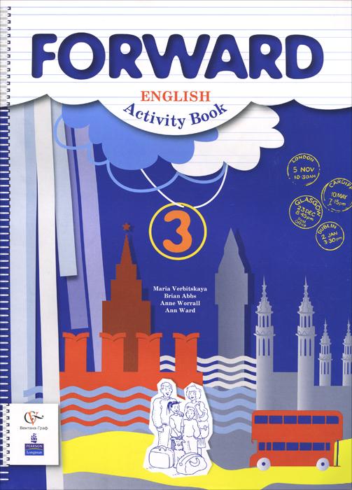 Forward English: Activity Book / Английский язык. 3 класс. Рабочая тетрадь