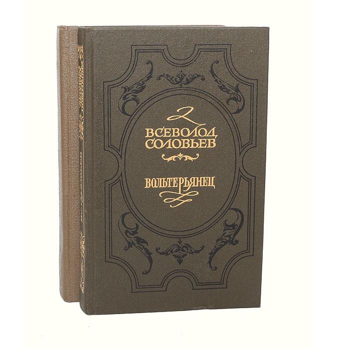 Хроника четырех поколений (комплект из 2 книг)