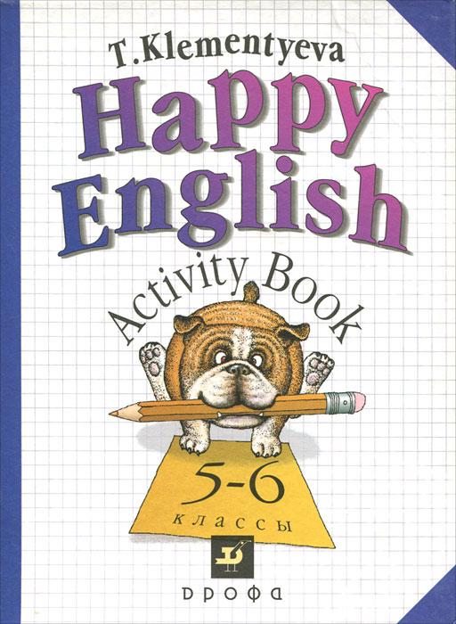Учебник Клементьева Happy English Бесплатно