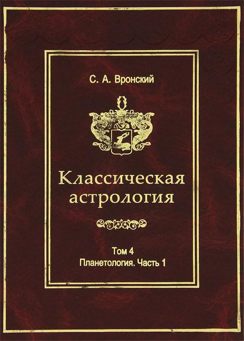 Купить на OZON.ru книгу с доставкой по почте