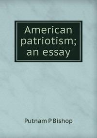 adam smith essay   randyb caargumentative essay on culture