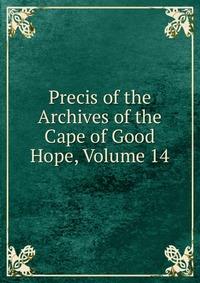 english short essay form 1 The Precis Book