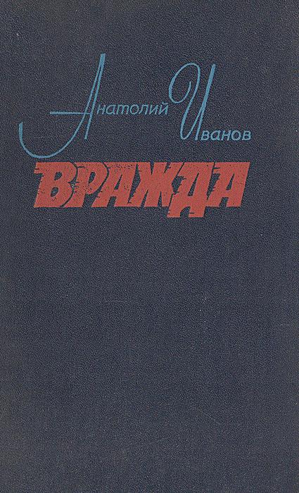 Учебник кравченко 11 класс обществознание читать