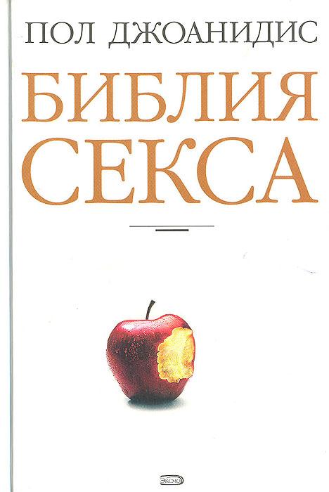 tolstie-zhenshini-s-bolshimi-zhopami-foto
