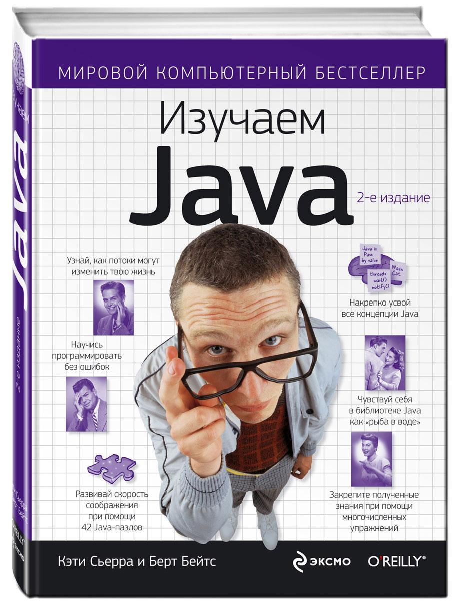 Java head movie pictures 2593736 service finanzenfo the java tutorials oracle baditri Choice Image