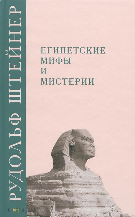 http://static.ozone.ru/multimedia/books_covers/1004215131.jpg
