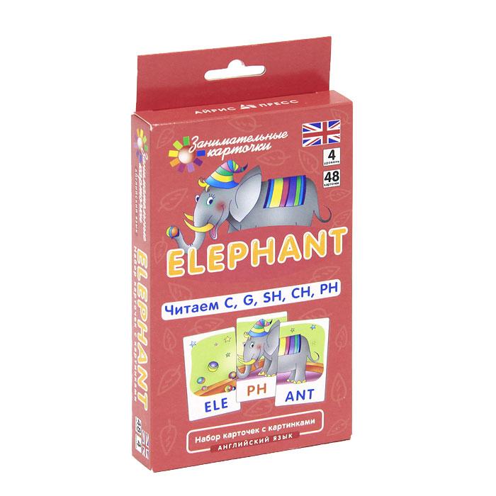 Elephant. Читаем C, G, SH, CH, PH. Набор карточек