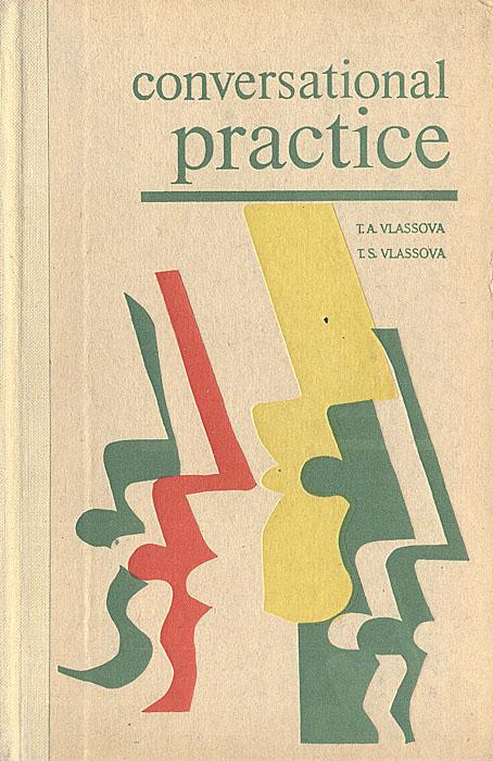 Conversational practice Современный разговорнй английский язык