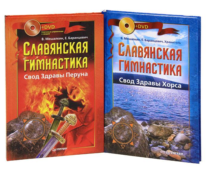 Петренко Дерюгин Скачать Книгу