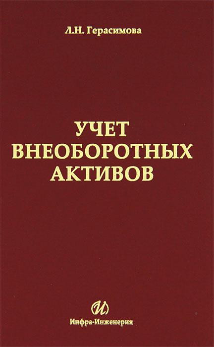 андрей молахов мои блондинки скачать книгу: