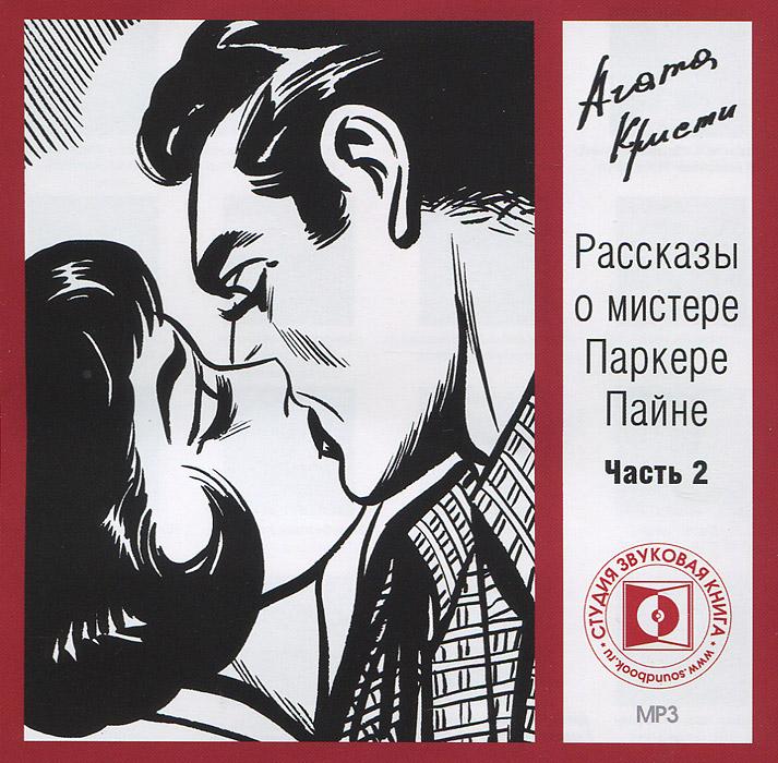 �������� � ������� ������� �����. ����� 2 (���������� MP3)