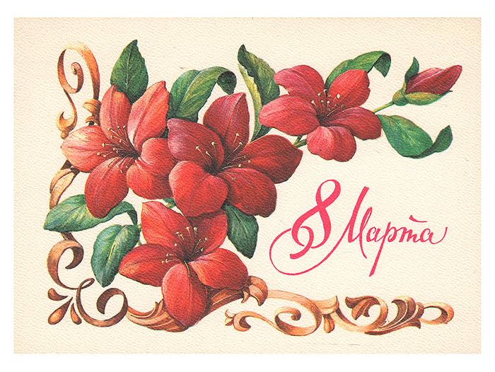 также поздравительные обьемные открытки с 8 марта модели теплого термобелья