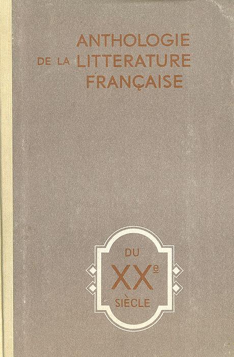 Anthologie de la Litterature Francaise du XXe siecle