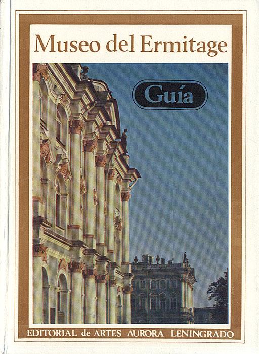 Museo del Ermitage. Guia