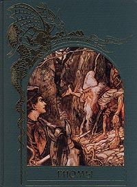Книга Гномы