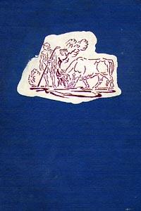Фьезоланские нимфы