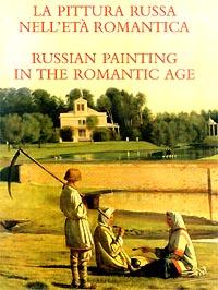 La Pittura Russa Nell'eta Romantica