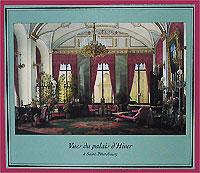 Vues du palais d`Hiver a Saint-Petersbourg